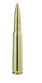 Cartouche 12 7 Mm X 99 Calibre 50 General Dynamics