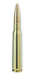 12 7 Mm Sniper Elite 174 General Dynamics Ordnance And